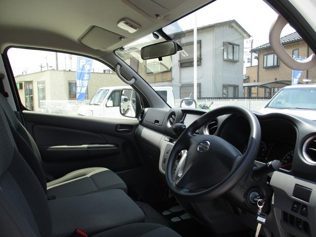 ロングDX 純正ナビゲーション バックモニター Bluetoothオーディオ ETC CD エマージェンシーブレーキ キーレスキー2個 ハロゲンヘッドライトシステム オートエアコン 6人乗り レンタカーアップ車(17枚目)
