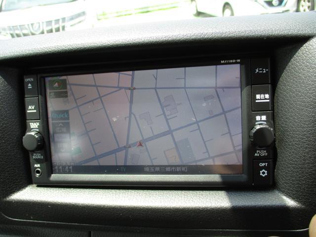 ロングDX 純正ナビゲーション バックモニター Bluetoothオーディオ ETC CD エマージェンシーブレーキ キーレスキー2個 ハロゲンヘッドライトシステム オートエアコン 6人乗り レンタカーアップ車(22枚目)
