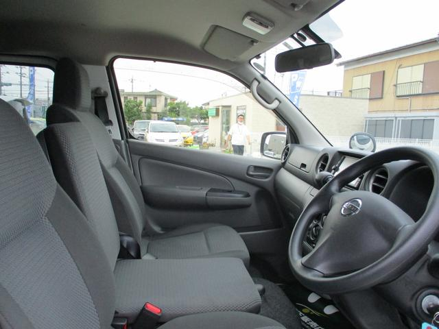 ロングDX EXパッケージ 禁煙車 ワンオーナー車 フルセグ純正ナビTV バックモニター キーレスキー CD Bluetoothオーディオ ETC スライドサイドウィンドウ オートエアコン(16枚目)