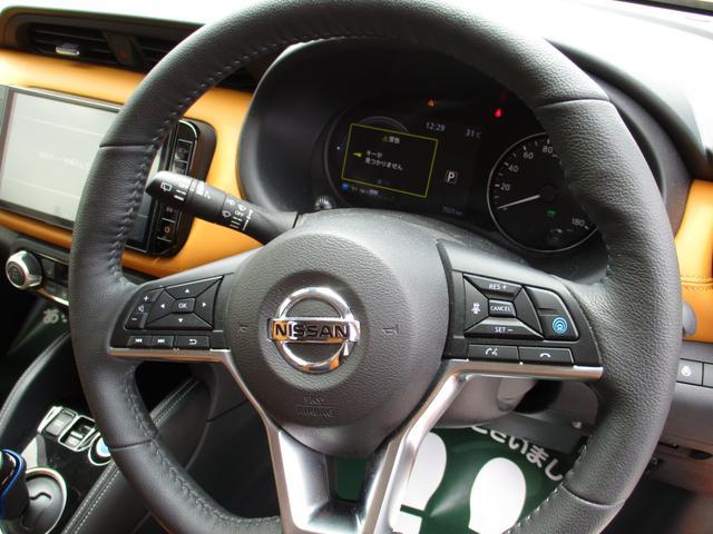 X ツートーンインテリアエディション 禁煙車 プロパイロット 純正9インチナビフルセグTV 全周囲アラウンドビューカメラ 連動ETC レザーコンビシート ブルートゥース シートヒーター LEDヘッドライトシステム インテリジェントキー(17枚目)
