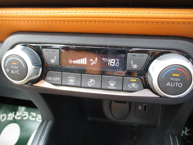 X ツートーンインテリアエディション 禁煙車 プロパイロット 純正9インチナビフルセグTV 全周囲アラウンドビューカメラ 連動ETC レザーコンビシート ブルートゥース シートヒーター LEDヘッドライトシステム インテリジェントキー(21枚目)