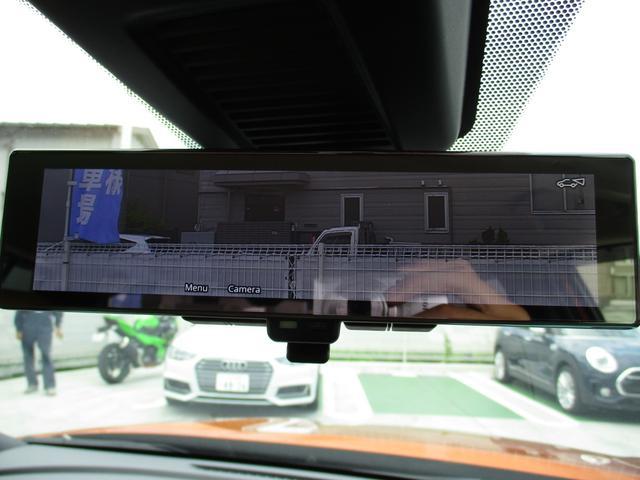 X ツートーンインテリアエディション 禁煙車 プロパイロット 純正9インチナビフルセグTV 全周囲アラウンドビューカメラ 連動ETC レザーコンビシート ブルートゥース シートヒーター LEDヘッドライトシステム インテリジェントキー(23枚目)