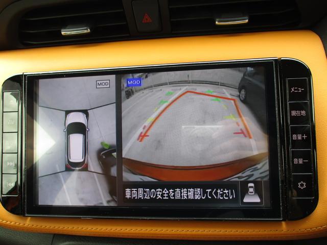 X ツートーンインテリアエディション 禁煙車 プロパイロット 純正9インチナビフルセグTV 全周囲アラウンドビューカメラ 連動ETC レザーコンビシート ブルートゥース シートヒーター LEDヘッドライトシステム インテリジェントキー(24枚目)