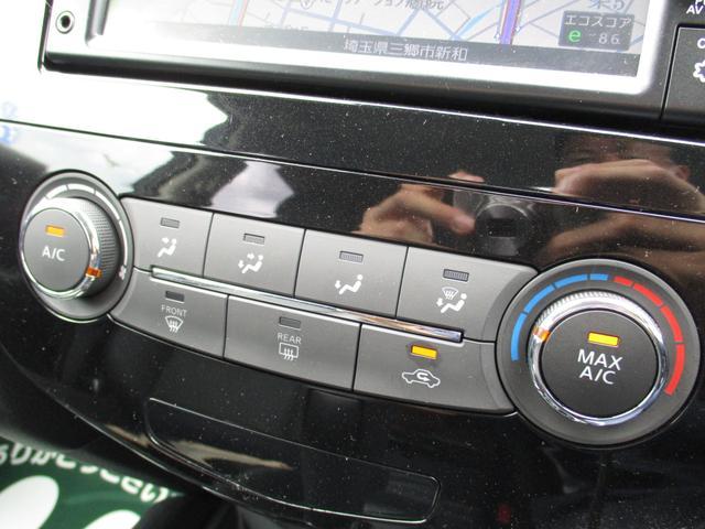 20S 禁煙車 後期モデル 純正ナビフルセグTV ブルートゥース USB 前後ドライブレコーダー ETC プライバシーガラス(26枚目)