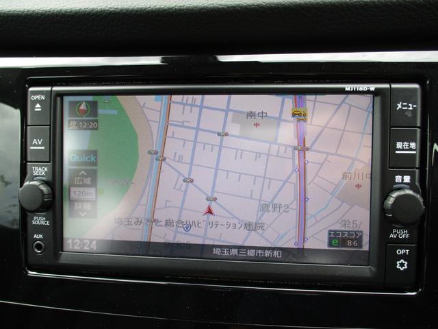 20S 禁煙車 後期モデル 純正ナビフルセグTV ブルートゥース USB 前後ドライブレコーダー ETC プライバシーガラス(27枚目)