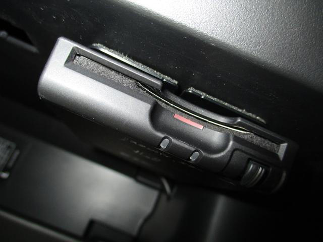 20S 禁煙車 後期モデル 純正ナビフルセグTV ブルートゥース USB 前後ドライブレコーダー ETC プライバシーガラス(28枚目)