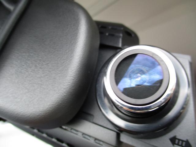 20S 禁煙車 後期モデル 純正ナビフルセグTV ブルートゥース USB 前後ドライブレコーダー ETC プライバシーガラス(29枚目)