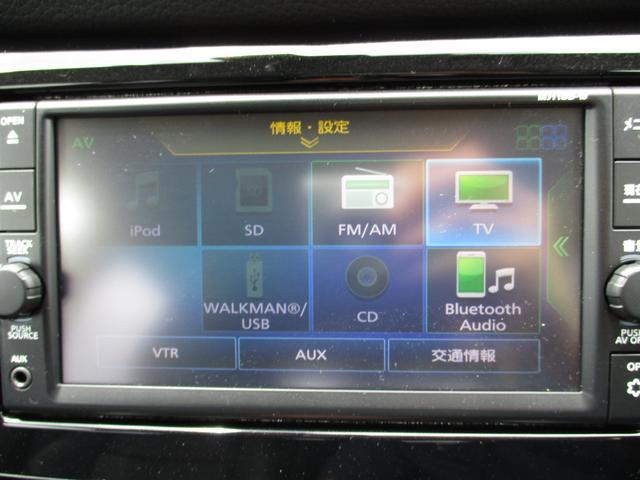 20S 禁煙車 後期モデル 純正ナビフルセグTV ブルートゥース USB 前後ドライブレコーダー ETC プライバシーガラス(31枚目)