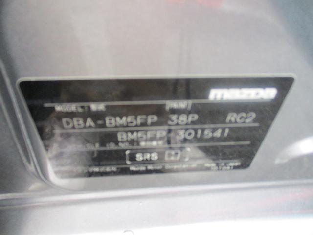15Sツーリング 禁煙車 マツダコネクトフルセグ純正ナビTV バックモニター Bluetooth CD DVD再生 レーダークルーズコントロール リアビークルモニター ドライブレコーダー スマートキー2個(17枚目)