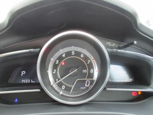 15Sツーリング 禁煙車 マツダコネクトフルセグ純正ナビTV バックモニター Bluetooth CD DVD再生 レーダークルーズコントロール リアビークルモニター ドライブレコーダー スマートキー2個(20枚目)