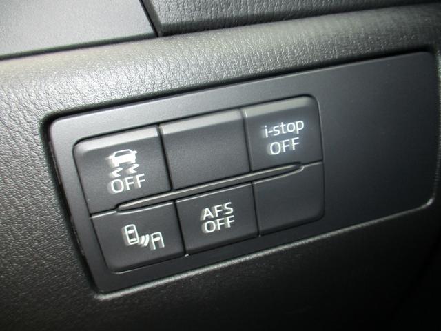 15Sツーリング 禁煙車 マツダコネクトフルセグ純正ナビTV バックモニター Bluetooth CD DVD再生 レーダークルーズコントロール リアビークルモニター ドライブレコーダー スマートキー2個(21枚目)