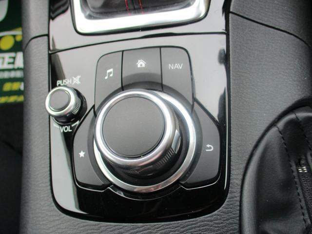 15Sツーリング 禁煙車 マツダコネクトフルセグ純正ナビTV バックモニター Bluetooth CD DVD再生 レーダークルーズコントロール リアビークルモニター ドライブレコーダー スマートキー2個(23枚目)