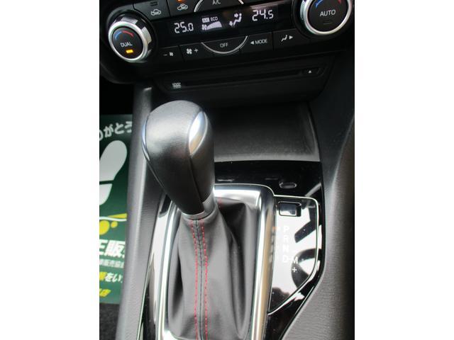 15Sツーリング 禁煙車 マツダコネクトフルセグ純正ナビTV バックモニター Bluetooth CD DVD再生 レーダークルーズコントロール リアビークルモニター ドライブレコーダー スマートキー2個(24枚目)