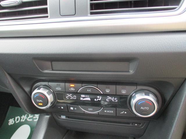 15Sツーリング 禁煙車 マツダコネクトフルセグ純正ナビTV バックモニター Bluetooth CD DVD再生 レーダークルーズコントロール リアビークルモニター ドライブレコーダー スマートキー2個(25枚目)