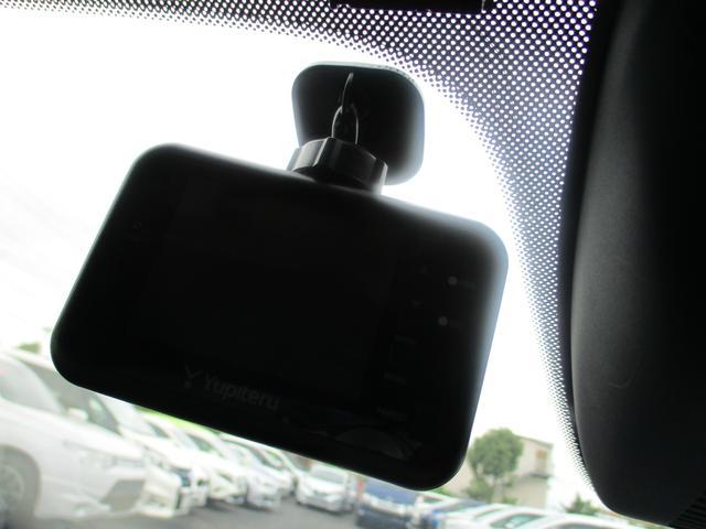 15Sツーリング 禁煙車 マツダコネクトフルセグ純正ナビTV バックモニター Bluetooth CD DVD再生 レーダークルーズコントロール リアビークルモニター ドライブレコーダー スマートキー2個(27枚目)