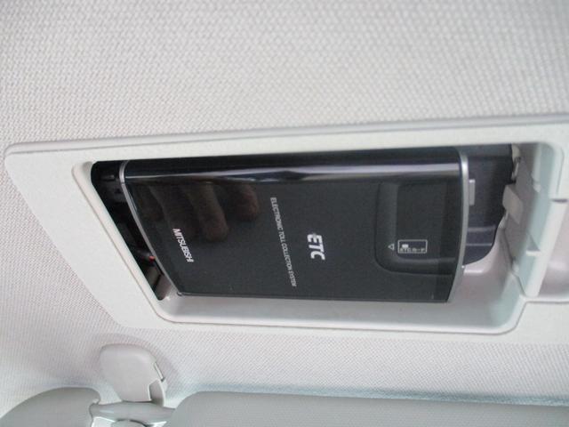 15Sツーリング 禁煙車 マツダコネクトフルセグ純正ナビTV バックモニター Bluetooth CD DVD再生 レーダークルーズコントロール リアビークルモニター ドライブレコーダー スマートキー2個(28枚目)