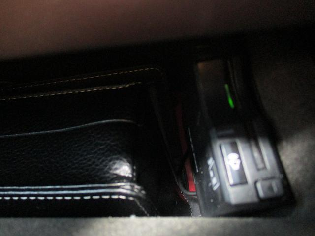 25T Lパッケージ 4WD 禁煙車 ワンオーナー 本革シート BOSEサウンドシステム フルセグ純正ナビTV DVDプレーヤー 360度カメラ ETC パワーリアゲート パワーシート 6人乗り LEDヘッドライトシステム(30枚目)