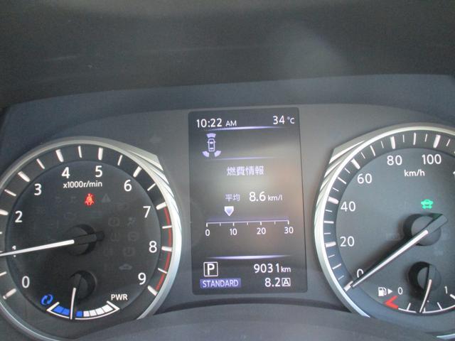 350GT ハイブリッド タイプSP BOSEサウンドシステム 禁煙車 サンルーフ 黒革シート フルセグ純正ナビTV バックモニター サイドカメラ Bluetooth クルーズコントロール ETC リモコンエンジンスターター Fスポイラー(23枚目)