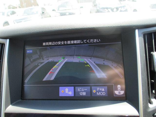350GT ハイブリッド タイプSP BOSEサウンドシステム 禁煙車 サンルーフ 黒革シート フルセグ純正ナビTV バックモニター サイドカメラ Bluetooth クルーズコントロール ETC リモコンエンジンスターター Fスポイラー(28枚目)