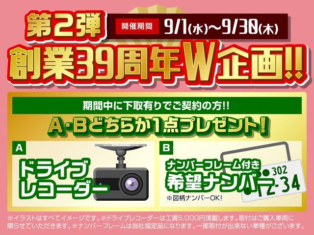 2.5X トヨタセーフティセンス 禁煙車 ナビ Bluetoothオーディオ パワースライドドア バックモニター LEDヘッドライトシステム ダブルエアコン フルフラット 8人乗り 3列シート(3枚目)