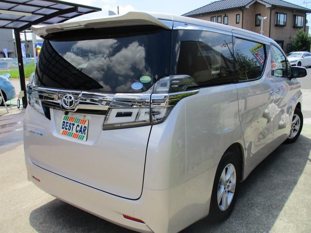 2.5X トヨタセーフティセンス 禁煙車 ナビ Bluetoothオーディオ パワースライドドア バックモニター LEDヘッドライトシステム ダブルエアコン フルフラット 8人乗り 3列シート(6枚目)