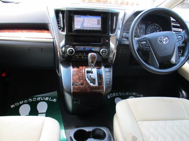 2.5X トヨタセーフティセンス 禁煙車 ナビ Bluetoothオーディオ パワースライドドア バックモニター LEDヘッドライトシステム ダブルエアコン フルフラット 8人乗り 3列シート(7枚目)