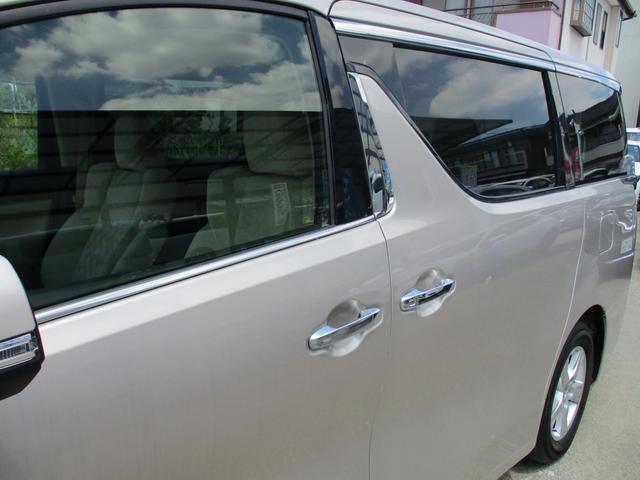 2.5X トヨタセーフティセンス 禁煙車 ナビ Bluetoothオーディオ パワースライドドア バックモニター LEDヘッドライトシステム ダブルエアコン フルフラット 8人乗り 3列シート(10枚目)