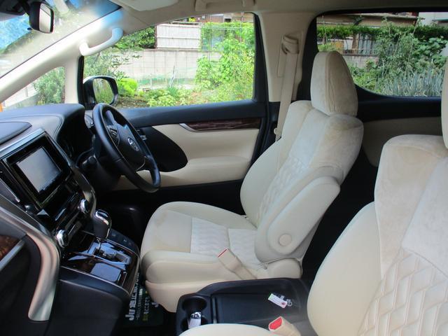 2.5X トヨタセーフティセンス 禁煙車 ナビ Bluetoothオーディオ パワースライドドア バックモニター LEDヘッドライトシステム ダブルエアコン フルフラット 8人乗り 3列シート(11枚目)