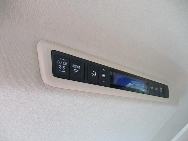 2.5X トヨタセーフティセンス 禁煙車 ナビ Bluetoothオーディオ パワースライドドア バックモニター LEDヘッドライトシステム ダブルエアコン フルフラット 8人乗り 3列シート(14枚目)