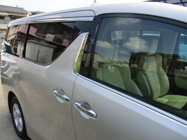 2.5X トヨタセーフティセンス 禁煙車 ナビ Bluetoothオーディオ パワースライドドア バックモニター LEDヘッドライトシステム ダブルエアコン フルフラット 8人乗り 3列シート(16枚目)
