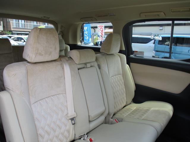 2.5X トヨタセーフティセンス 禁煙車 ナビ Bluetoothオーディオ パワースライドドア バックモニター LEDヘッドライトシステム ダブルエアコン フルフラット 8人乗り 3列シート(17枚目)