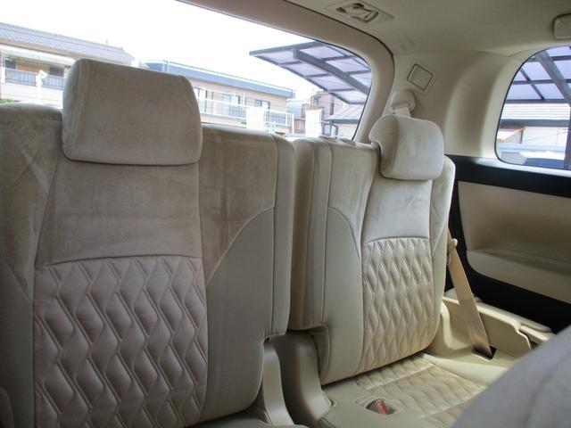 2.5X トヨタセーフティセンス 禁煙車 ナビ Bluetoothオーディオ パワースライドドア バックモニター LEDヘッドライトシステム ダブルエアコン フルフラット 8人乗り 3列シート(18枚目)