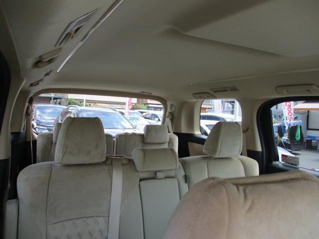 2.5X トヨタセーフティセンス 禁煙車 ナビ Bluetoothオーディオ パワースライドドア バックモニター LEDヘッドライトシステム ダブルエアコン フルフラット 8人乗り 3列シート(20枚目)