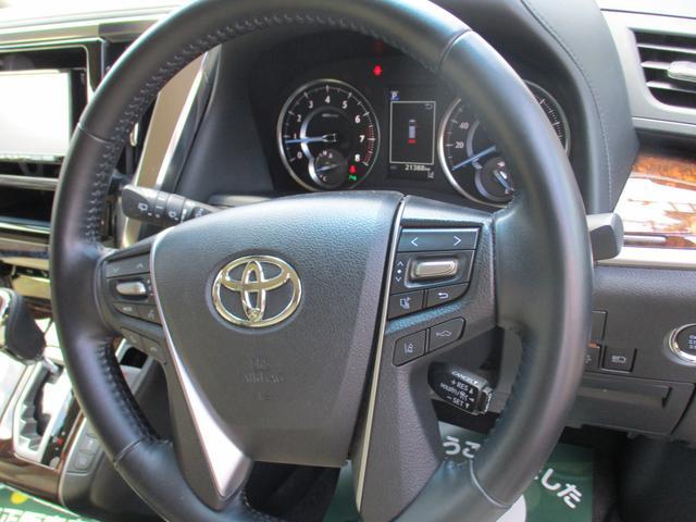 2.5X トヨタセーフティセンス 禁煙車 ナビ Bluetoothオーディオ パワースライドドア バックモニター LEDヘッドライトシステム ダブルエアコン フルフラット 8人乗り 3列シート(21枚目)
