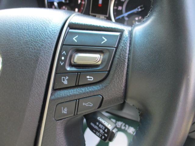 2.5X トヨタセーフティセンス 禁煙車 ナビ Bluetoothオーディオ パワースライドドア バックモニター LEDヘッドライトシステム ダブルエアコン フルフラット 8人乗り 3列シート(22枚目)