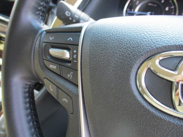2.5X トヨタセーフティセンス 禁煙車 ナビ Bluetoothオーディオ パワースライドドア バックモニター LEDヘッドライトシステム ダブルエアコン フルフラット 8人乗り 3列シート(23枚目)