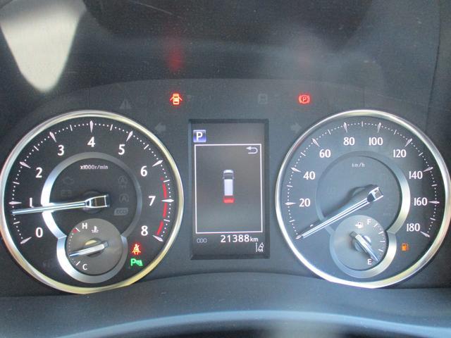 2.5X トヨタセーフティセンス 禁煙車 ナビ Bluetoothオーディオ パワースライドドア バックモニター LEDヘッドライトシステム ダブルエアコン フルフラット 8人乗り 3列シート(24枚目)