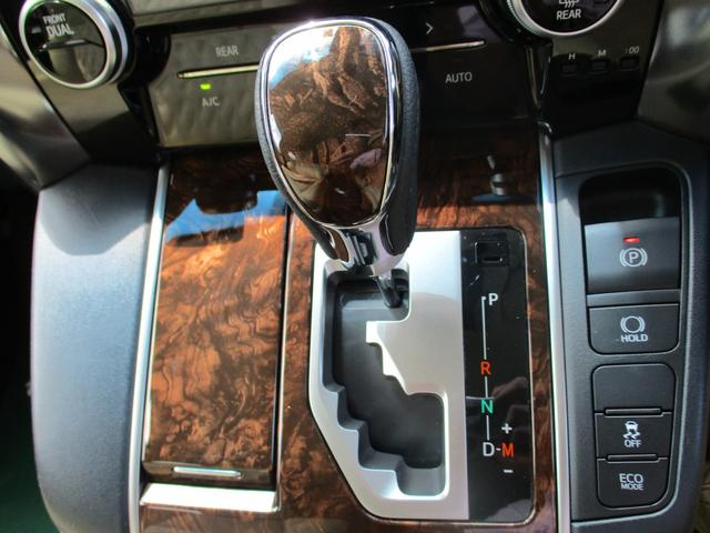 2.5X トヨタセーフティセンス 禁煙車 ナビ Bluetoothオーディオ パワースライドドア バックモニター LEDヘッドライトシステム ダブルエアコン フルフラット 8人乗り 3列シート(29枚目)