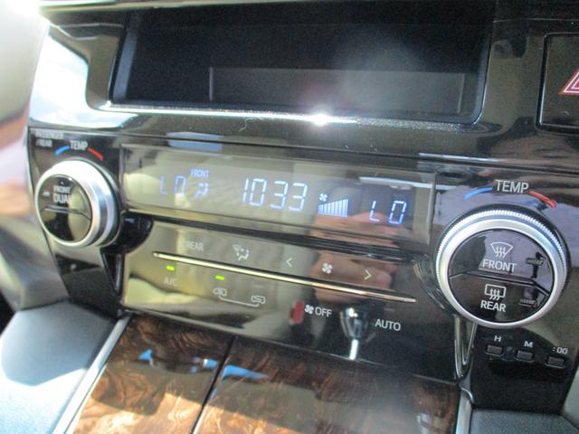 2.5X トヨタセーフティセンス 禁煙車 ナビ Bluetoothオーディオ パワースライドドア バックモニター LEDヘッドライトシステム ダブルエアコン フルフラット 8人乗り 3列シート(30枚目)