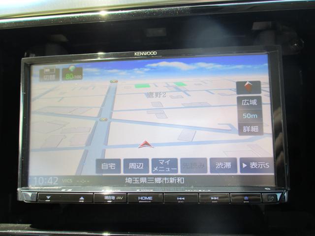 2.5X トヨタセーフティセンス 禁煙車 ナビ Bluetoothオーディオ パワースライドドア バックモニター LEDヘッドライトシステム ダブルエアコン フルフラット 8人乗り 3列シート(31枚目)