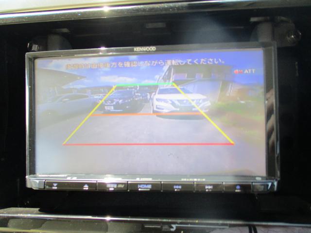2.5X トヨタセーフティセンス 禁煙車 ナビ Bluetoothオーディオ パワースライドドア バックモニター LEDヘッドライトシステム ダブルエアコン フルフラット 8人乗り 3列シート(32枚目)