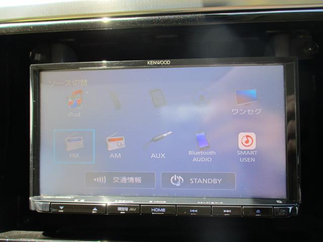 2.5X トヨタセーフティセンス 禁煙車 ナビ Bluetoothオーディオ パワースライドドア バックモニター LEDヘッドライトシステム ダブルエアコン フルフラット 8人乗り 3列シート(33枚目)