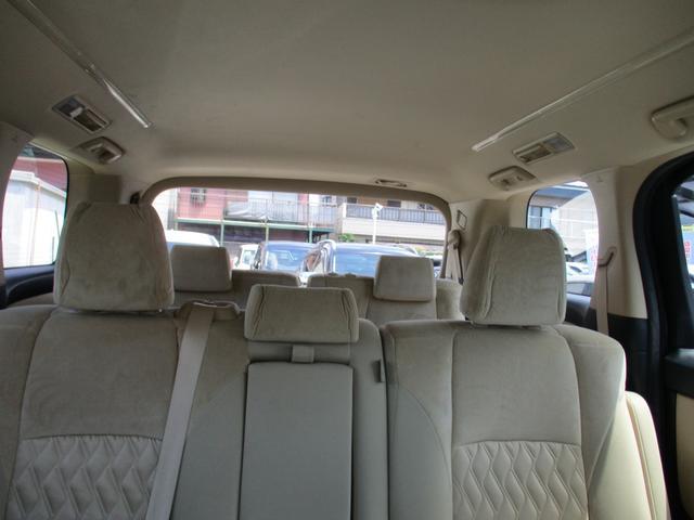 2.5X トヨタセーフティセンス 禁煙車 ナビ Bluetoothオーディオ パワースライドドア バックモニター LEDヘッドライトシステム ダブルエアコン フルフラット 8人乗り 3列シート(35枚目)