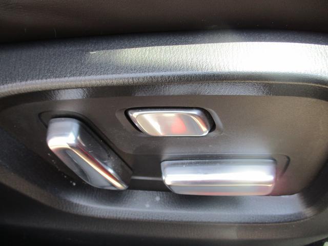XD エクスクルーシブモード 禁煙車 純正ナビフルセグTV 360度カメラ BOSEサウンドシステム DVDプレーヤー ETC 本革シート パワーリアゲート パワーシート LEDヘッドライトシステム(18枚目)