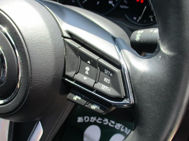 XD エクスクルーシブモード 禁煙車 純正ナビフルセグTV 360度カメラ BOSEサウンドシステム DVDプレーヤー ETC 本革シート パワーリアゲート パワーシート LEDヘッドライトシステム(21枚目)