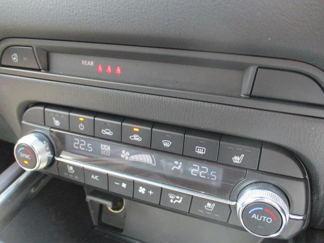 XD エクスクルーシブモード 禁煙車 純正ナビフルセグTV 360度カメラ BOSEサウンドシステム DVDプレーヤー ETC 本革シート パワーリアゲート パワーシート LEDヘッドライトシステム(26枚目)