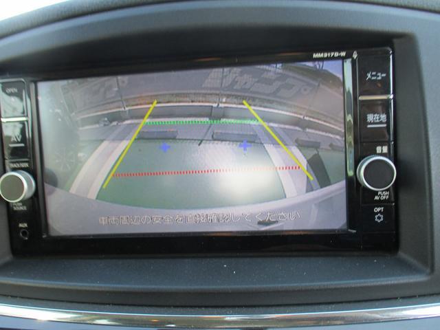 250ハイウェイスターS 禁煙車 純正ナビフルセグTV 後席フリップダウンモニター ETC ドライブレコーダー 両側パワードア クルーズコントロール LEDヘッドライトシステム インテリキー(15枚目)