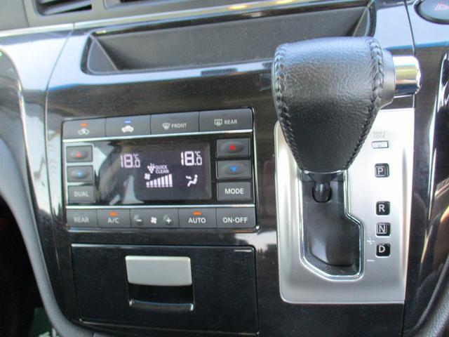 250ハイウェイスターS 禁煙車 純正ナビフルセグTV 後席フリップダウンモニター ETC ドライブレコーダー 両側パワードア クルーズコントロール LEDヘッドライトシステム インテリキー(21枚目)