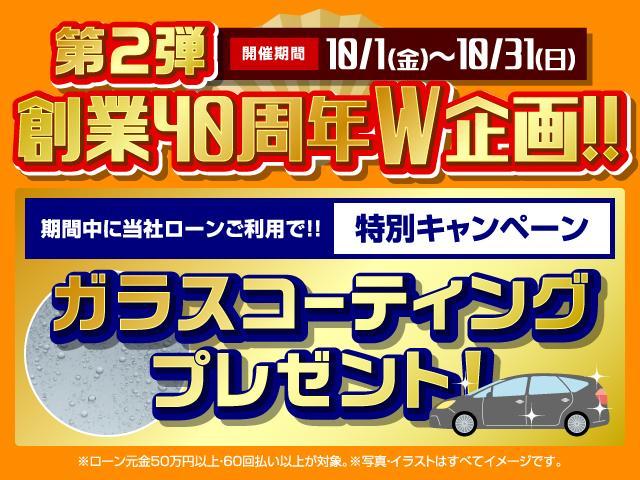 クロスカントリー T5 AWD 禁煙車 純正ナビフルセグTV バックカメラ ブルートゥース 白本革シート ETC パドルシフト HIDヘッドライトシステム ソナーセンサー(4枚目)