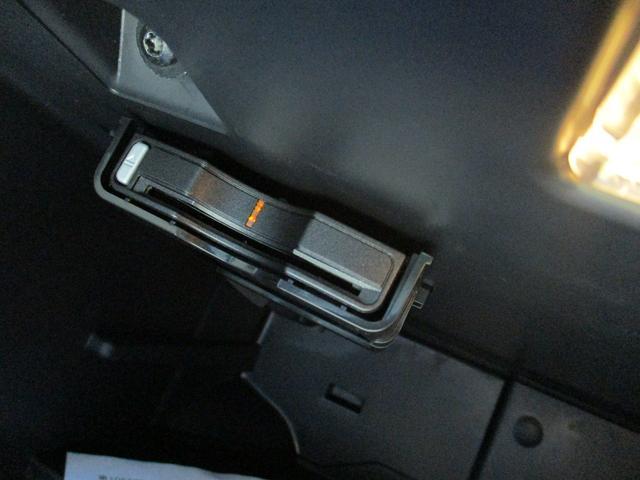クロスカントリー T5 AWD 禁煙車 純正ナビフルセグTV バックカメラ ブルートゥース 白本革シート ETC パドルシフト HIDヘッドライトシステム ソナーセンサー(25枚目)